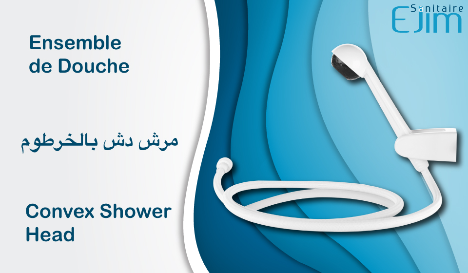 Ensemble de Douche - ﻣﺮﺵ ﺩﺵ ﺑﺎﻟﺨﺮﻃﻮﻡ - Convex Shower Head