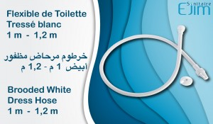 Flexible de Toilette Tressé Blanc - 1 m - 1,2 m - ﺧﺮﻃﻮﻡ ﻣﺮﺣﺎﺽ ﻣﻈﻔﻮﺭ ﺃﺑﻴﺾ - Brooded White Dress Hose