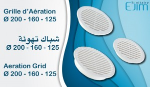 Grille d'Aération - ﺷﺒﺎﻙ ﺗﻬﻮﺋﺔ - Aeration Grid