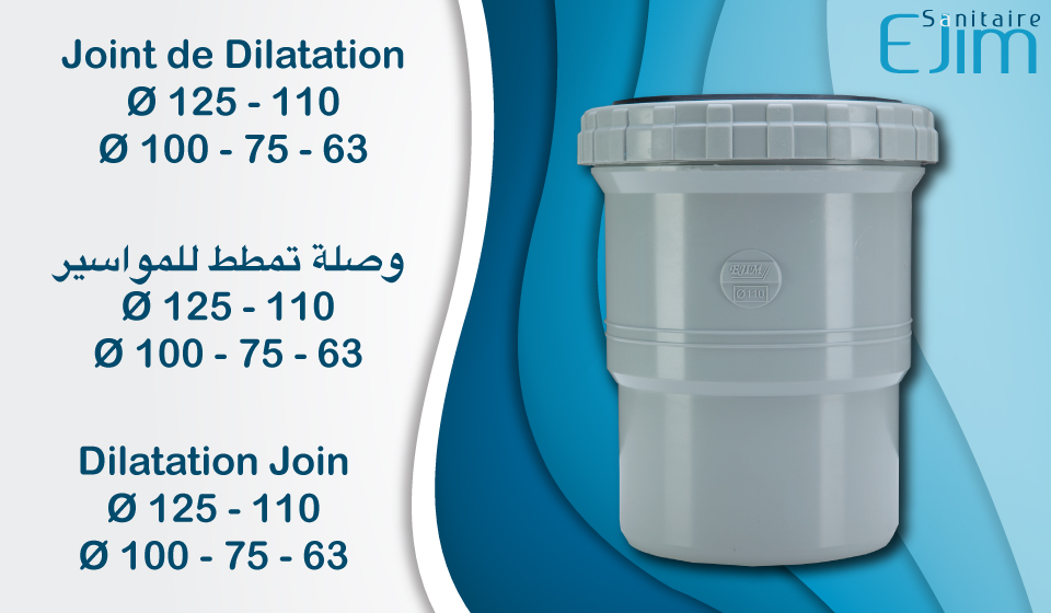 Joint de Dilatation - ﻭﺻﻠﺔ ﺗﻤﻄﻂ ﻟﻠﻤﻮﺍﺳﻴﺮ - Dilatation Join