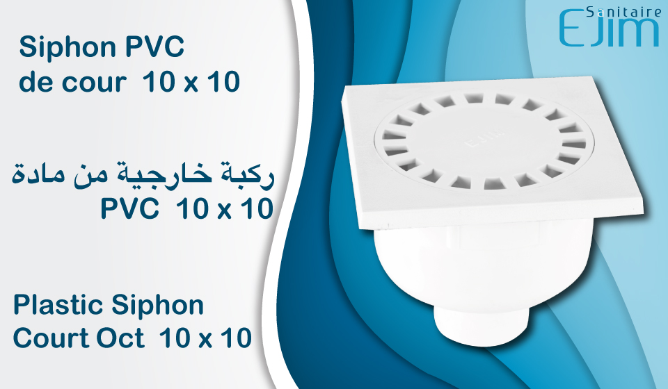 Siphon en PVC de Cour 10 x 10 - 10 x 10 PVC ﺭﻛﺒﺔ ﺧﺎﺭﺟﻴﺔ ﻣﻦ ﻣﺎﺩﺓ - Plastic Siphon Court Oct 10 x 10
