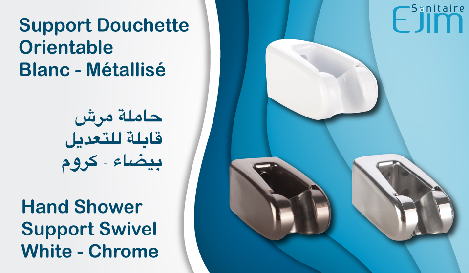 Support de Douchette Orientable - Blanc - Métallisé - ﺣﺎﻣﻠﺔ ﻣﺮﺵ ﻗﺎﺑﻠﺔ ﻟﻠﺘﻌﺪﻳﻞ - ﺑﻴﻀﺎﺀ - ﻛﺮﻭﻡ - Hand Shower Support Swivel - White - Chrome