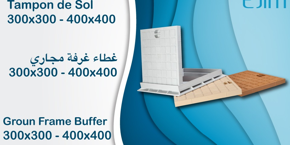 Tampon de Sol en PVC - 300 x 300 - 400 x 400 - ﻏﻄﺎﺀ ﻏﺮﻓﺔ ﻣﺠﺎﺭﻱ - Groun Frame Buffer