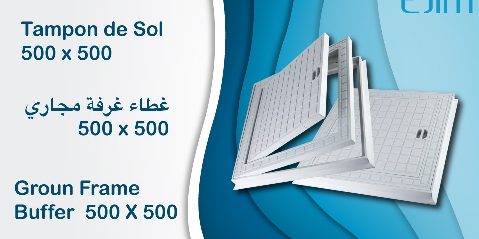 Tampon de Sol PVC double trappe - ﻏﻄﺎﺀ ﻏﺮﻓﺔ ﻣﺠﺎﺭﻱ - Groun Frame Buffer