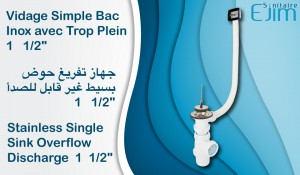 "Vidage Simple Bac Inox avec Trop Plein 1 1/2"" - ﺟﻬﺎﺯ ﺗﻔﺮﻳﻎ ﺣﻮﺽ ﺑﺴﻴﻂ ﻏﻴﺮ ﻗﺎﺑﻞ ﻟﻠﺼﺪﺃ -Stainless Single Sink Overflow Discharge"