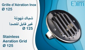 Grille d'Aération Inox - ﺷﺒﺎﻙ ﺗﻬﻮﺋﺔ ﻏﻴﺮ ﻗﺎﺑﻞ ﻟﻠﺼﺪﺃ - Stainless Aeration Grid